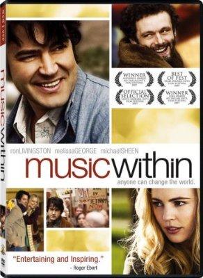 Music Within photo